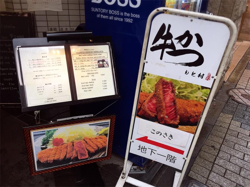 f:id:life-buffet:20171020010012j:image