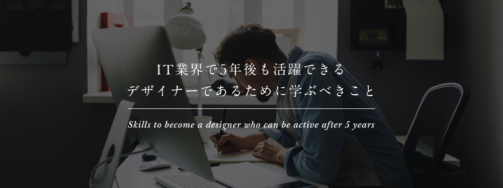 f:id:life-is-bitter:20170612170513j:plain