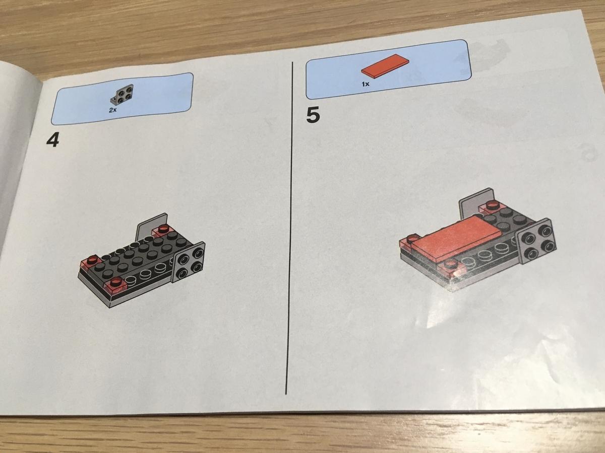 レゴ スターウォーズ 75183 説明書 設計図