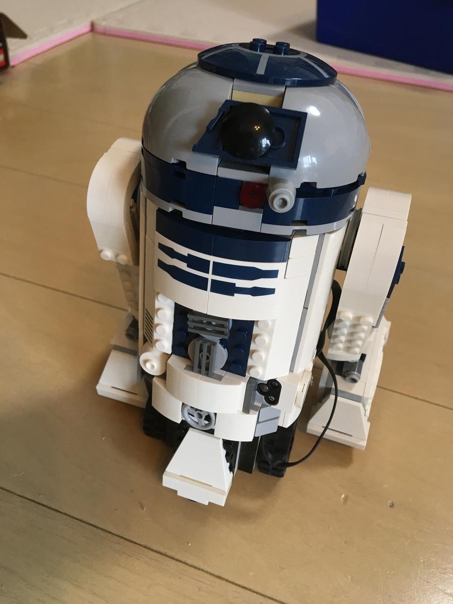 レゴ(LEGO) スター・ウォーズ ドロイド・コマンダー 75253