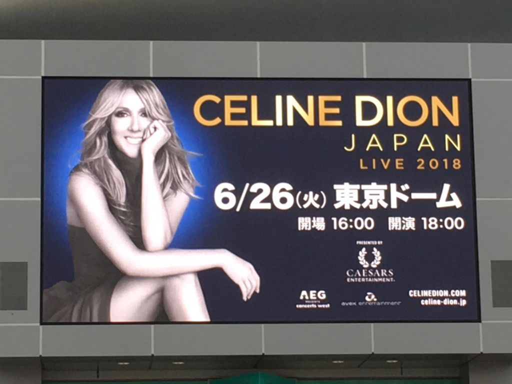 Celine Dion Live 2018 in Japan in Tokyo Dome