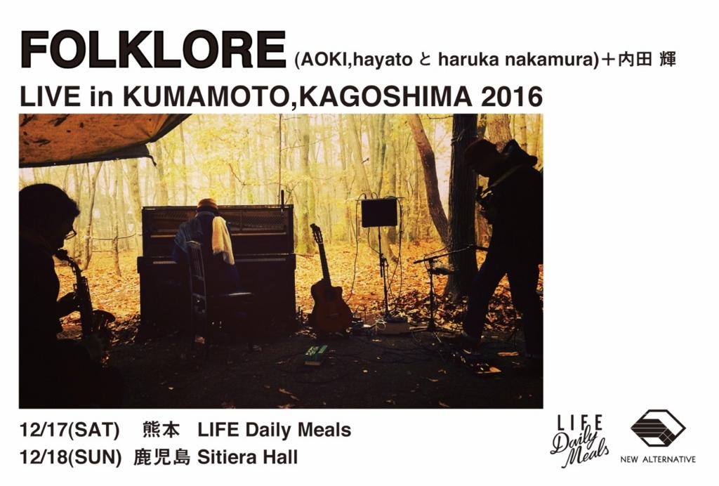 f:id:lifedailymeals:20161029113756j:plain