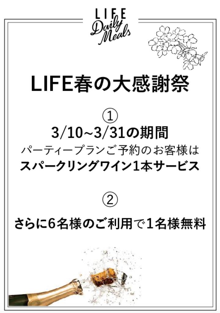 f:id:lifedailymeals:20170224214240p:plain