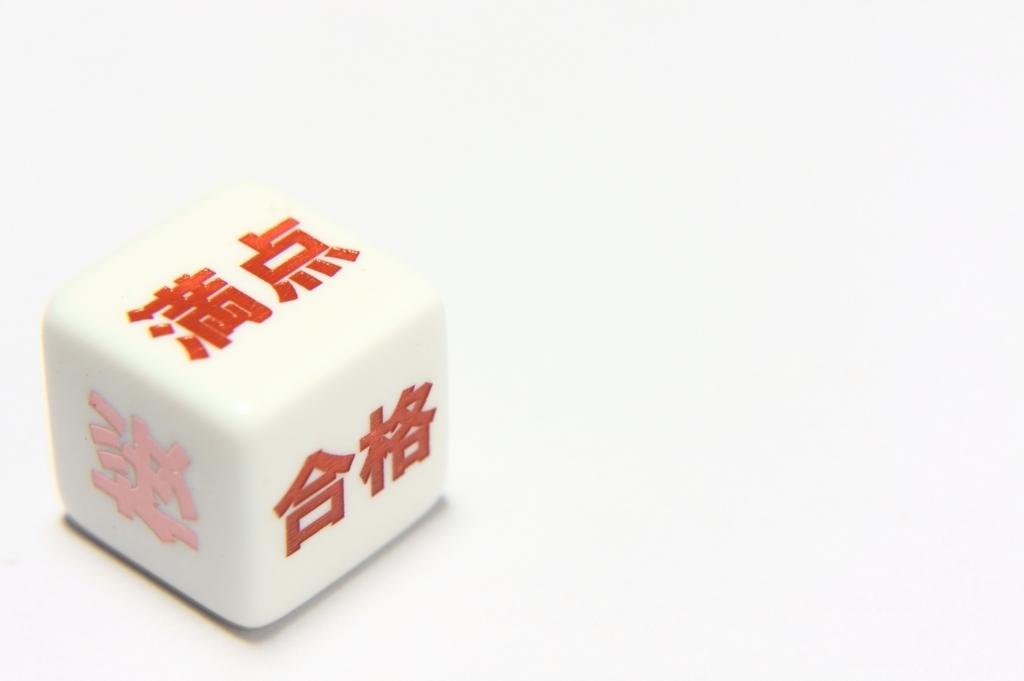 f:id:lifedesign-nakamura:20180531163203j:plain