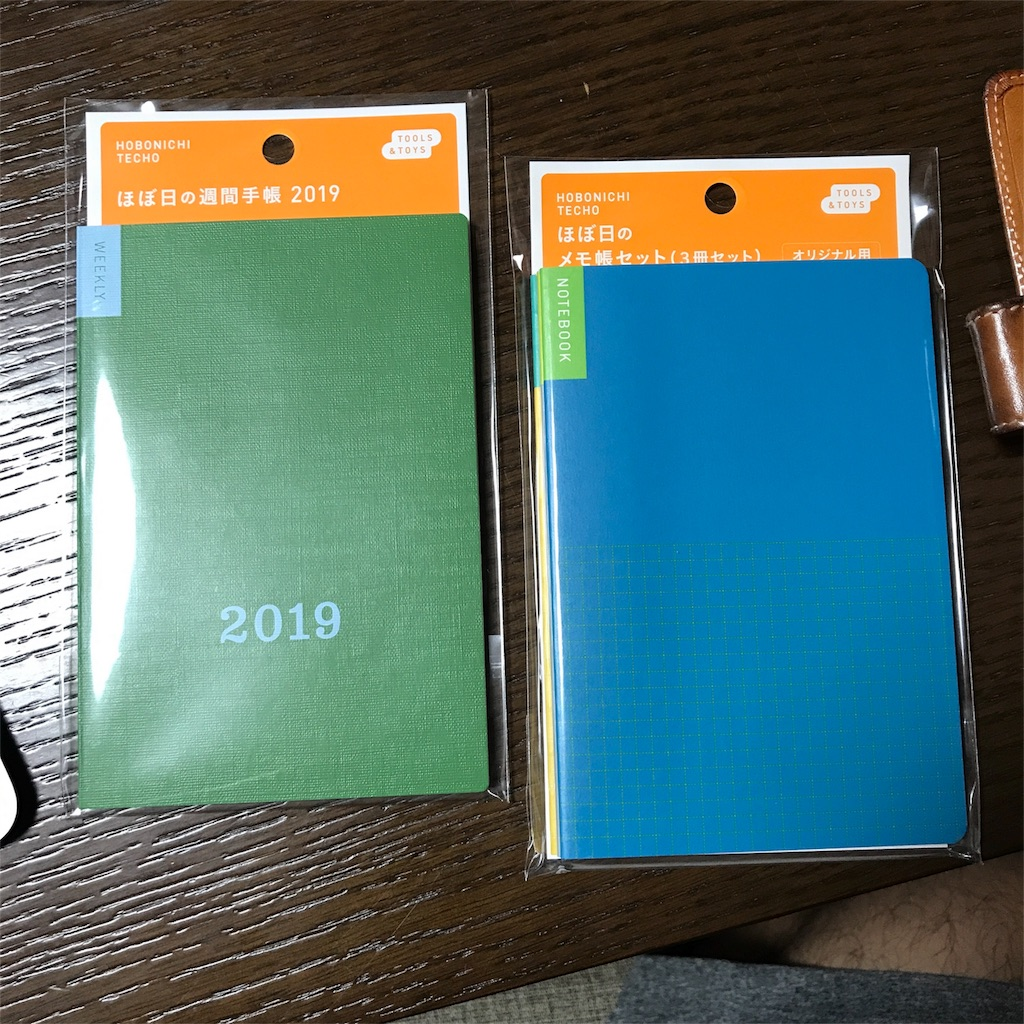 f:id:lifedesign-nakamura:20181004055848j:image