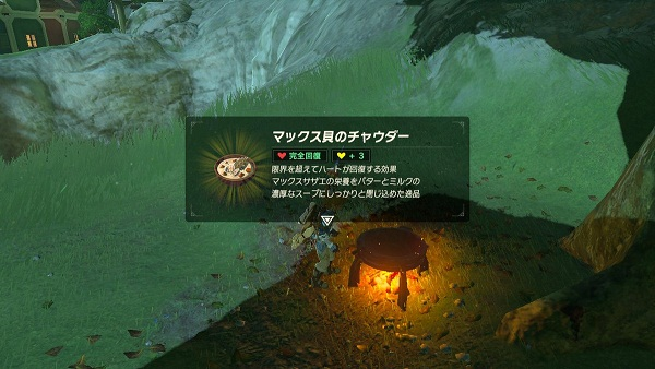 f:id:lifefucker:20170402165634j:plain