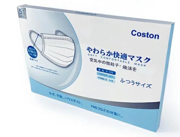 安値 マスク 通販 最 「マスク通販最安値.com」が夏に向けたマスク商品を価格比較対象に追加:時事ドットコム