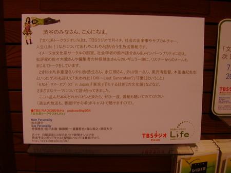 f:id:lifegakuseibu:20070610115745j:image:w200