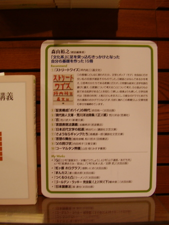 f:id:lifegakuseibu:20070610120004j:image:w150