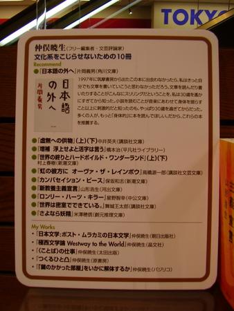 f:id:lifegakuseibu:20070610120026j:image:w150
