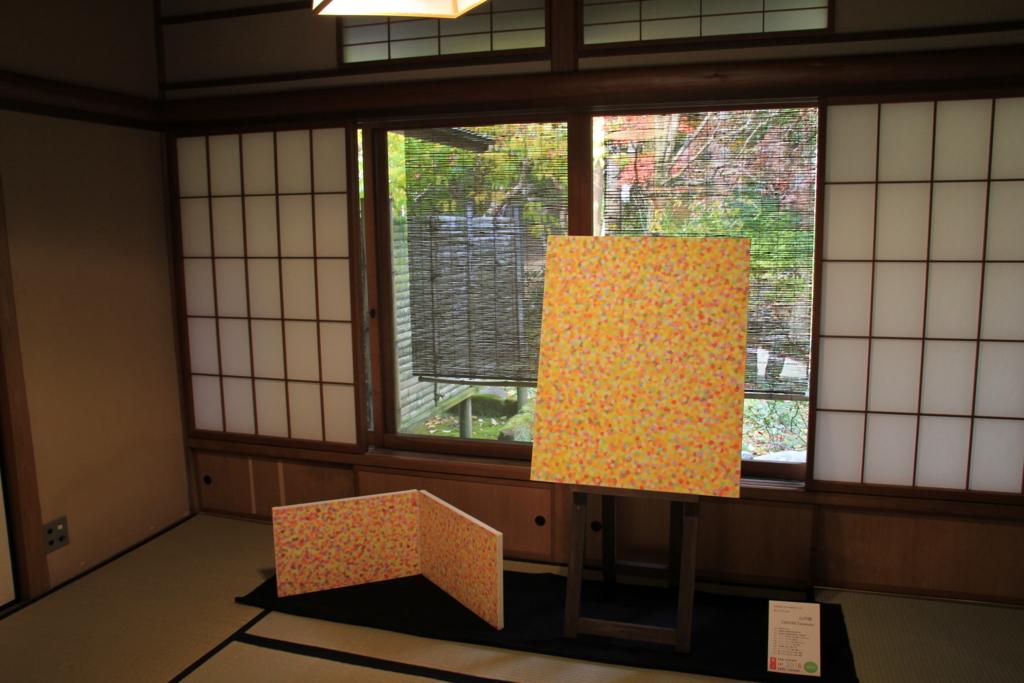 f:id:lifeinkamakura:20161207215446j:plain