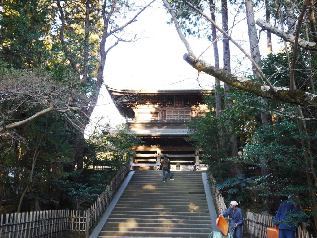 f:id:lifeinkamakura:20161231161037j:plain