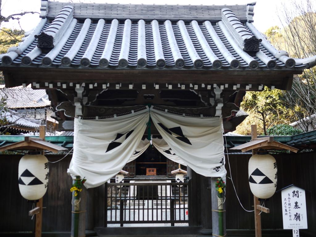 f:id:lifeinkamakura:20161231161151j:plain
