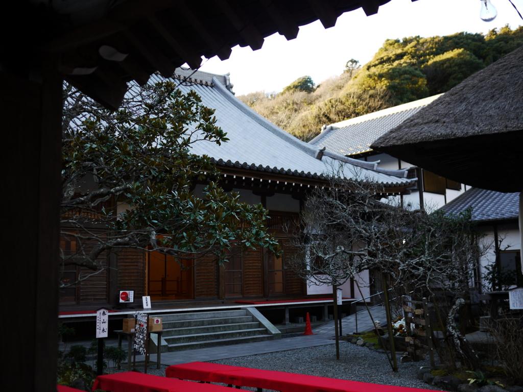 f:id:lifeinkamakura:20161231161213j:plain