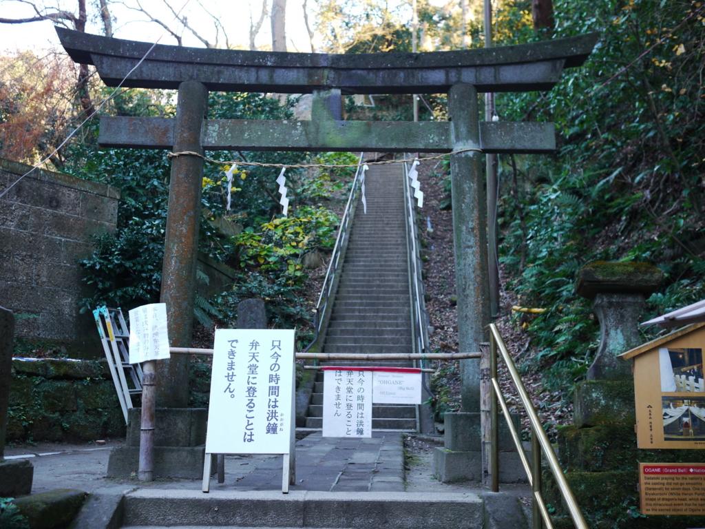 f:id:lifeinkamakura:20161231161258j:plain