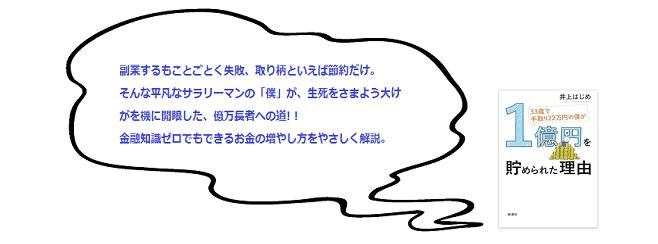 f:id:lifeishappy_right:20200920200650p:plain