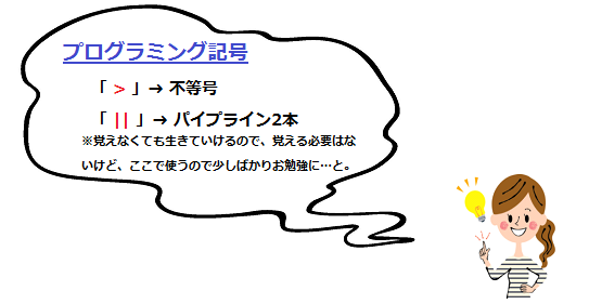 f:id:lifeishappy_right:20200924173257p:plain