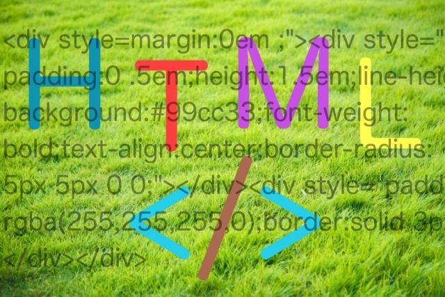f:id:lifeishappy_right:20200924180024j:plain