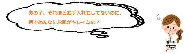 f:id:lifeishappy_right:20201003184849p:plain