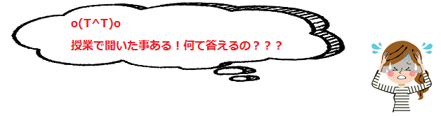 f:id:lifeishappy_right:20201006155150p:plain