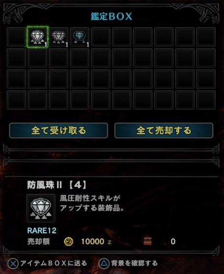 f:id:lifelog888:20210303011254p:plain