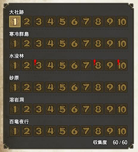 f:id:lifelog888:20210416194054p:plain