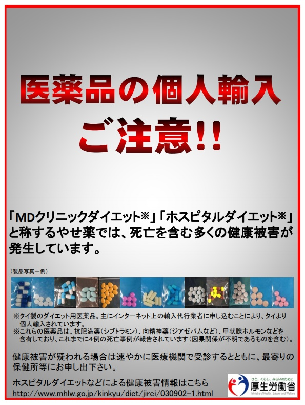 f:id:lifeplus-shop:20200203080946j:plain