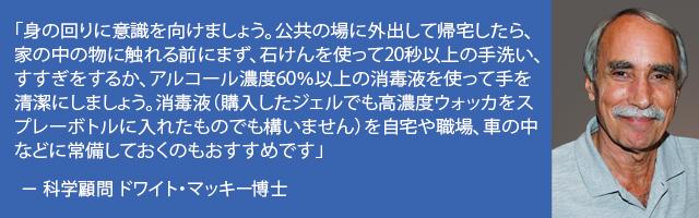 f:id:lifeplus-shop:20200413095047p:plain