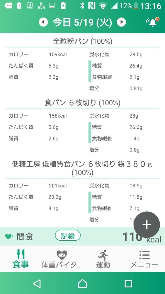f:id:lifeplus-shop:20200519131807j:plain