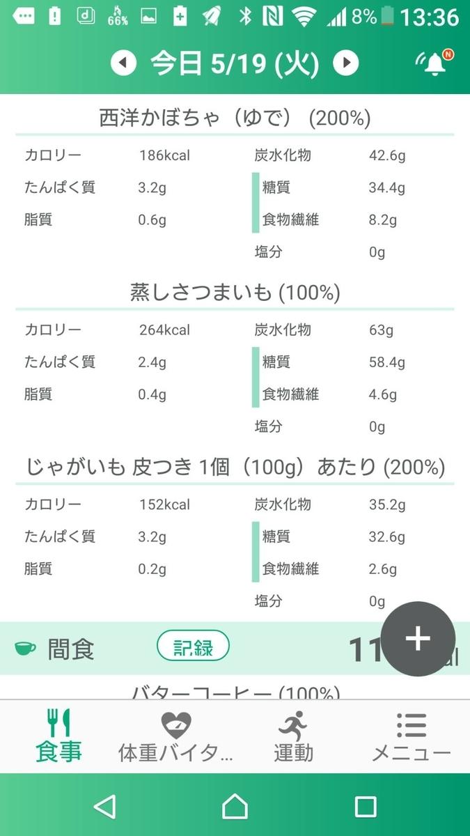 f:id:lifeplus-shop:20200519133750j:plain
