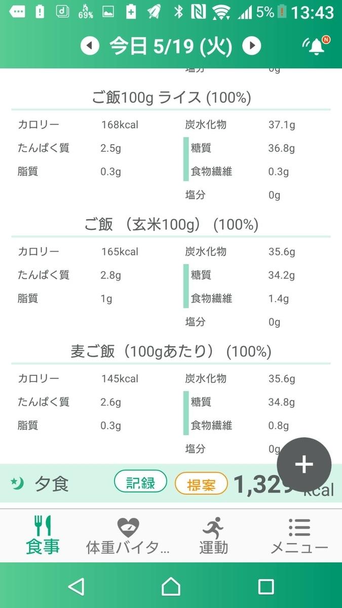 f:id:lifeplus-shop:20200519134430j:plain
