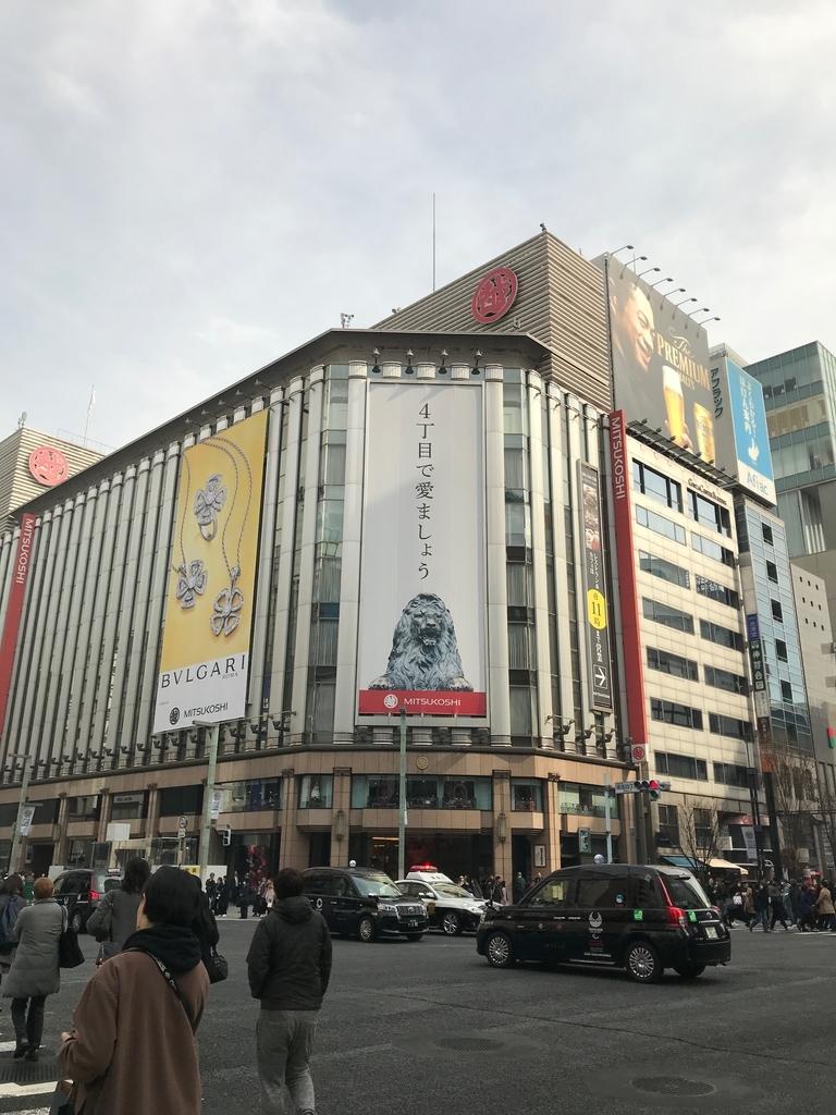 mitsukoshi,ginza,銀座,4丁目