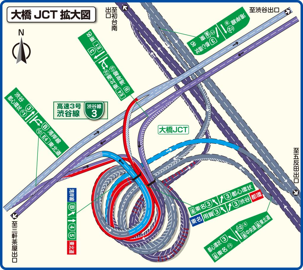 新東名高速道路,首都高速,大橋JCT,ジャンクション,池尻