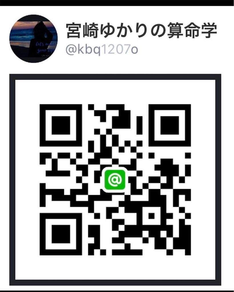 f:id:lifesanmeirecip:20191127175315j:plain