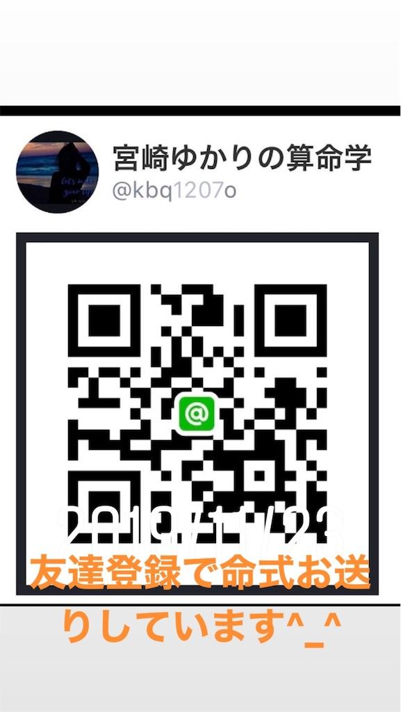 f:id:lifesanmeirecip:20191210063608j:plain