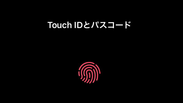 f:id:lifesearch:20210215214001j:plain