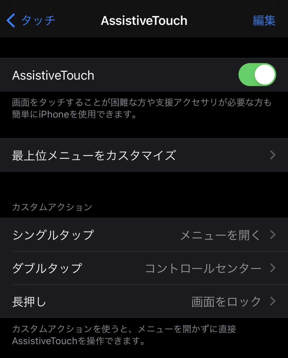f:id:lifesearch:20210315213059j:plain