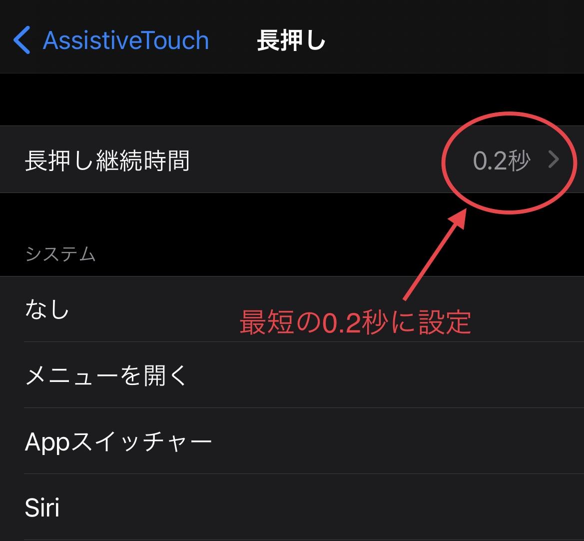 f:id:lifesearch:20210315213212j:plain
