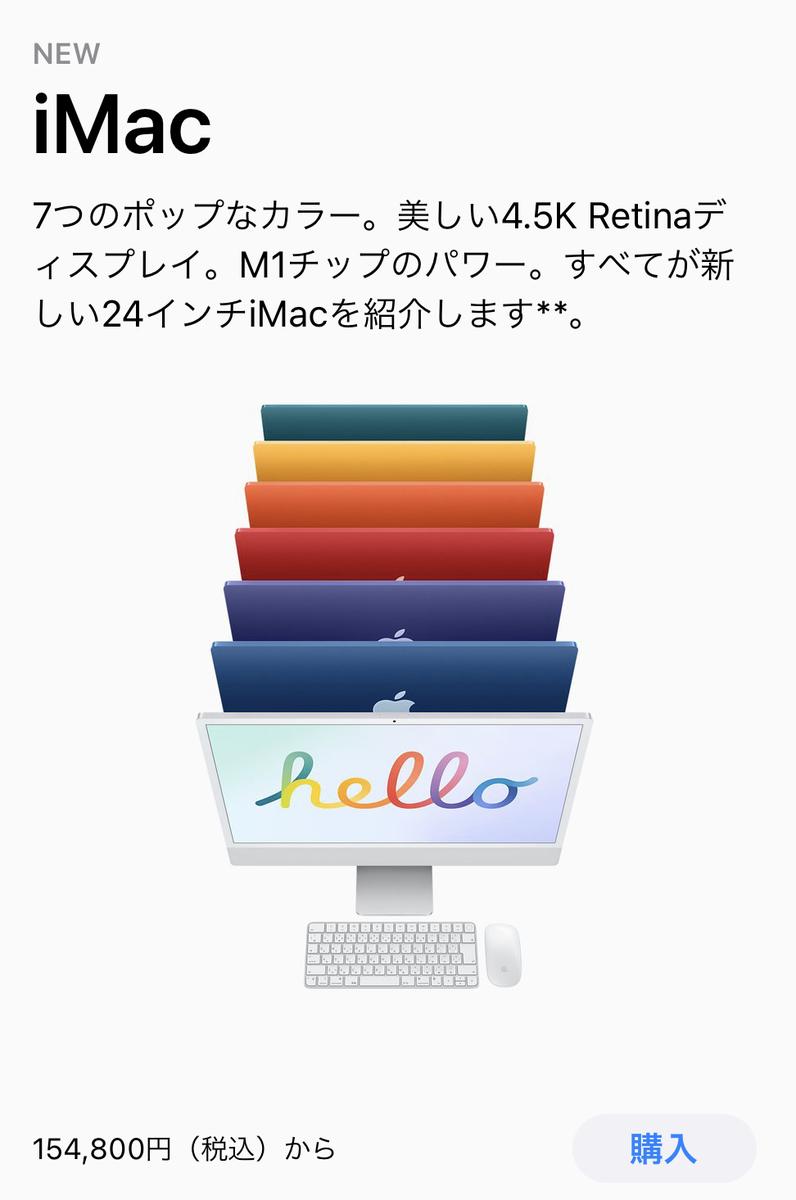f:id:lifesearch:20210614214534j:plain