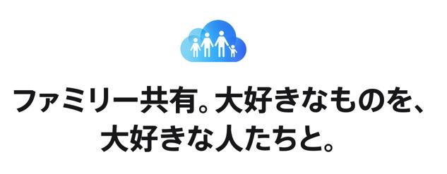 f:id:lifesearch:20210620134726j:plain