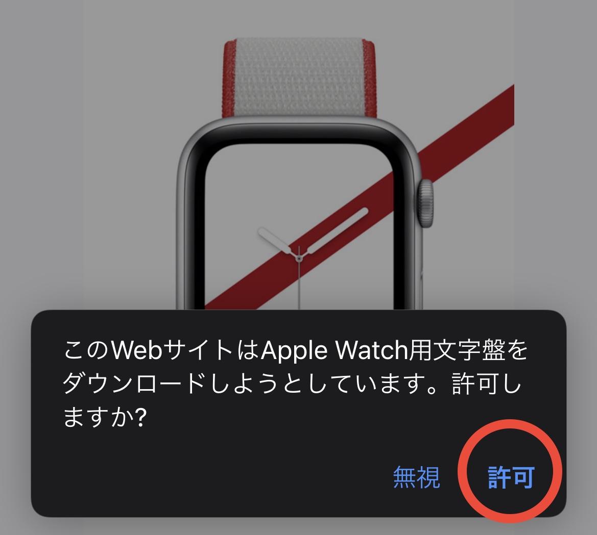 f:id:lifesearch:20210704193958j:plain