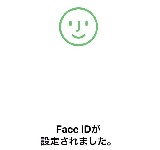 f:id:lifesearch:20210726220009j:plain