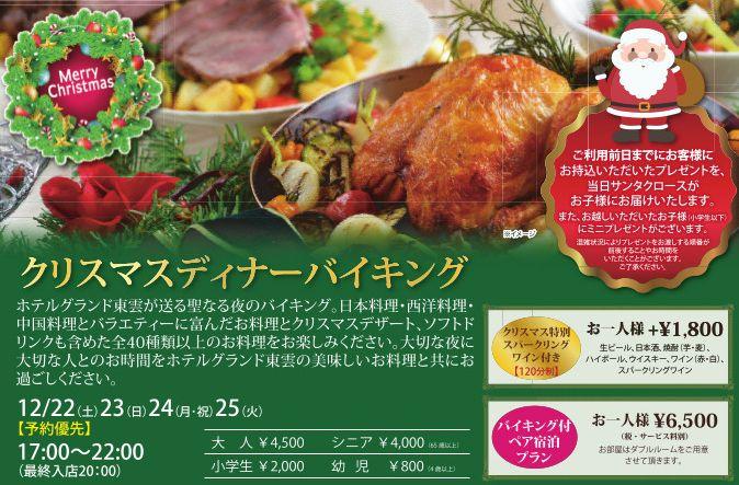 f:id:lifeshift-Japan:20181109163821j:plain
