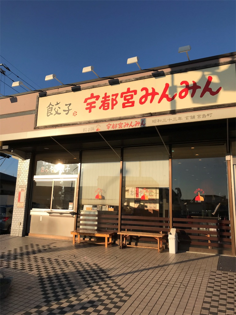 f:id:lifeshift-Japan:20181117191440j:plain