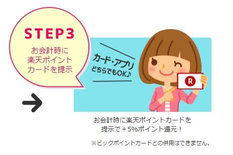 f:id:lifeshift-Japan:20181206145340j:plain