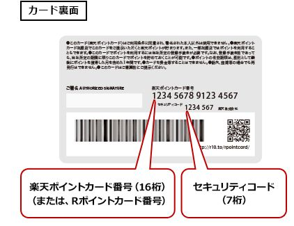 f:id:lifeshift-Japan:20181206150221j:plain