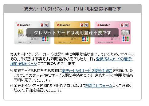 f:id:lifeshift-Japan:20181206150605j:plain