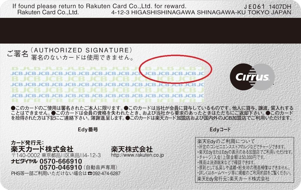 f:id:lifeshift-Japan:20181210133404j:plain