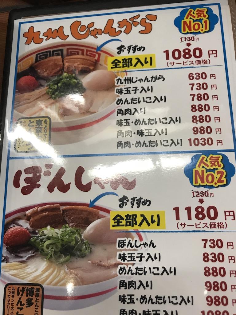 f:id:lifeshift-Japan:20181212230223j:plain