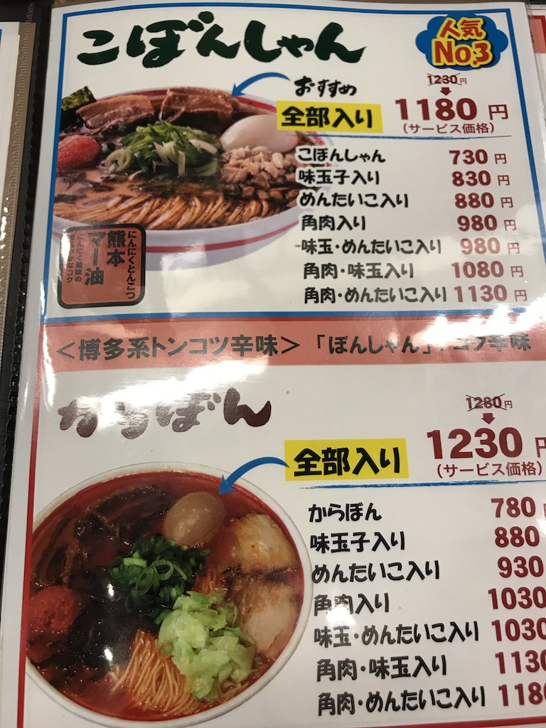 f:id:lifeshift-Japan:20181212231431j:plain